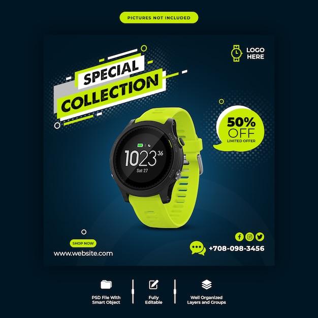 Szablon Transparentu Sprzedaży Inteligentnego Zegarka Premium Psd