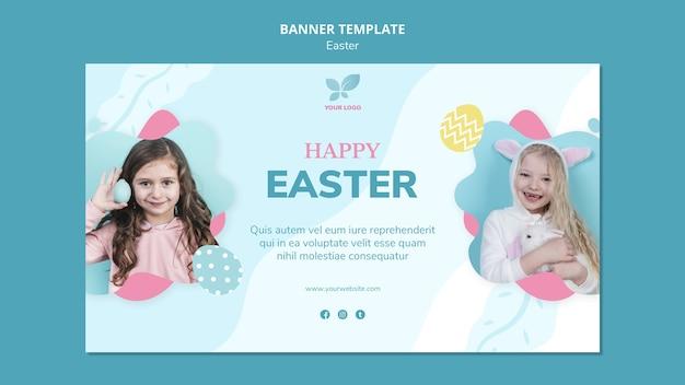 Szczęśliwe Dzieci Szablon Transparent Wielkanoc Darmowe Psd