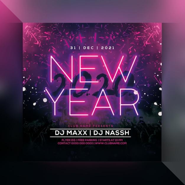 Szczęśliwego Nowego Roku Ulotki Strony Premium Psd