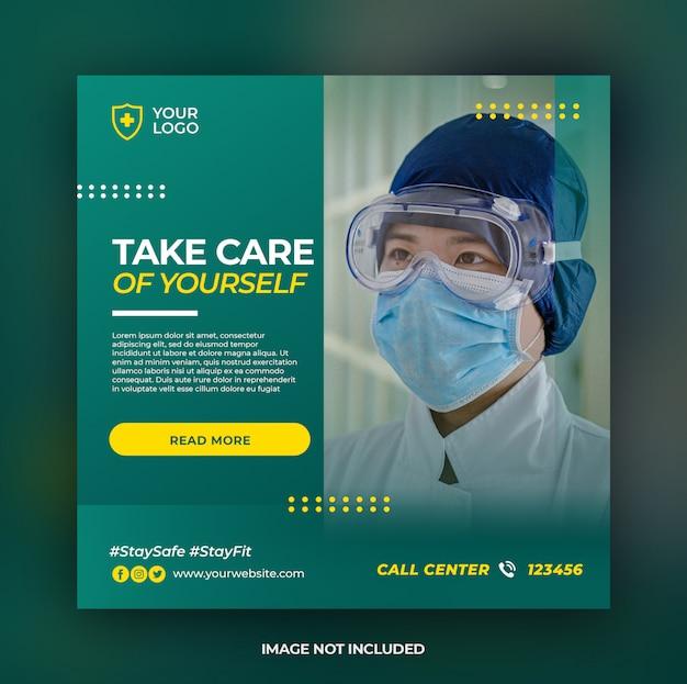 Sztandar Zapobiegający Wyładowaniom Koronowym Lub Kwadratowy Plakat Do Szablonu Postu Na Portalu Społecznościowym Premium Psd
