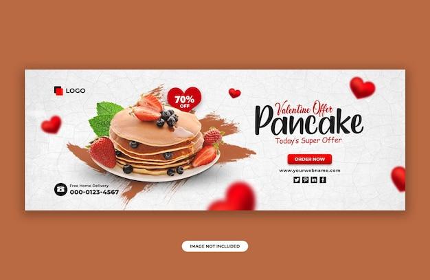 Valentine Jedzenie I Restauracja Facebook Okładka Szablon Projektu Banera Premium Psd