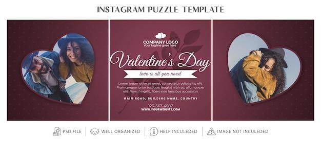 Walentynki Puzzle Instagram Lub Kolaż Lub Szablon Siatki Premium Psd
