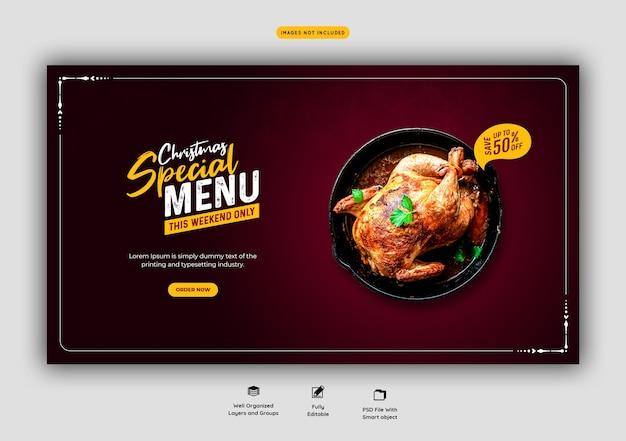 Wesołych świąt Bożego Narodzenia Menu żywności I Szablon Baneru Internetowego Restauracji Darmowe Psd