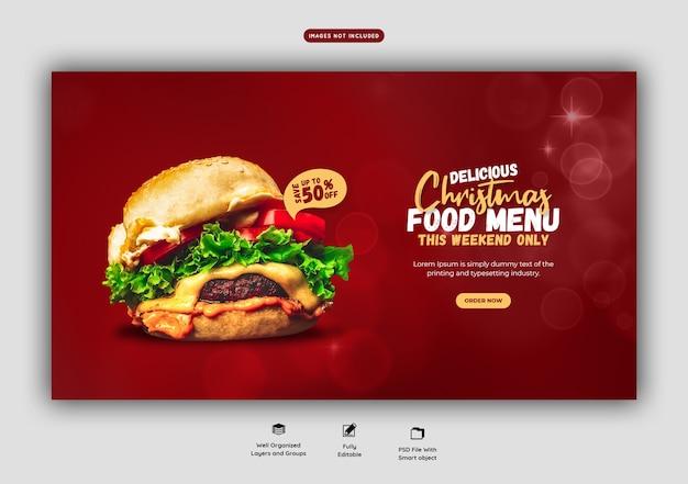 Wesołych świąt Pyszny Burger I Szablon Banera Internetowego Menu żywności Darmowe Psd