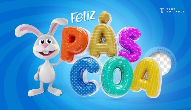 Wesołych świąt W Brazylii Renderowanie 3d Z Królika Premium Psd