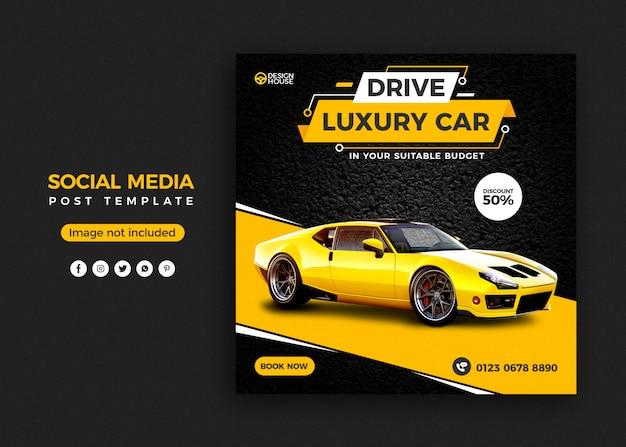 Wynajem Samochodów W Mediach Społecznościowych Premium Psd