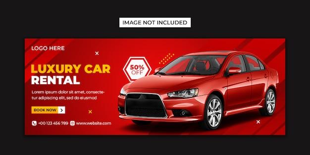 Wynajmij Luksusowy Samochód Społecznościowy I Szablon Posta Na Okładce Na Facebooku Premium Psd