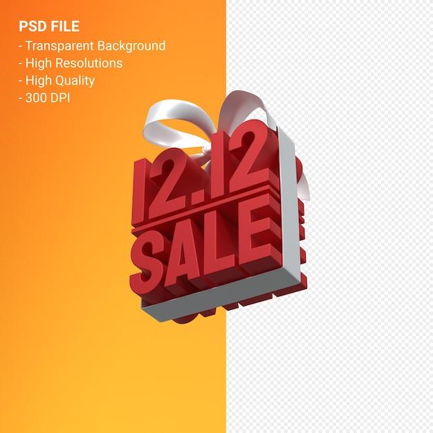 Wyprzedaż 12 Grudnia Lub Wyprzedaż Na Koniec Roku Z Renderowaniem Wstążki Premium Psd