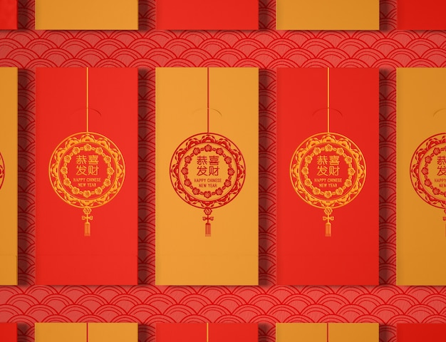 Zestaw Kart Okolicznościowych Chiński Nowy Rok Darmowe Psd