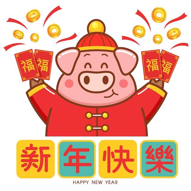 Świnia kreskówka Premium Wektorów