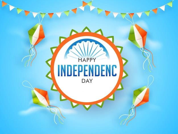 15 sierpnia. święto niepodległości indii. Premium Wektorów