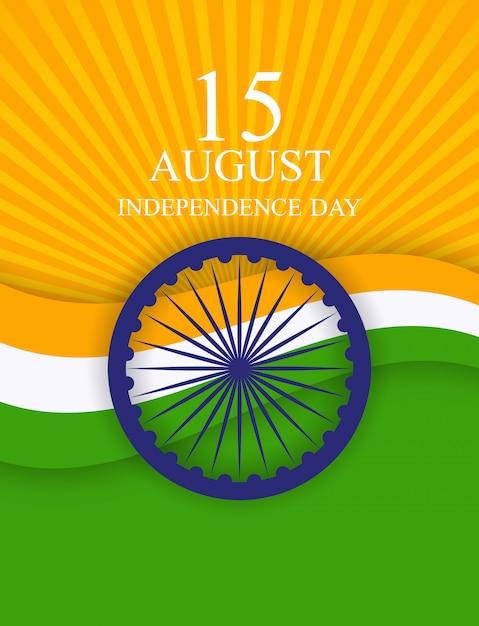 15 sierpnia tło uroczystości dzień niepodległości indii. Premium Wektorów