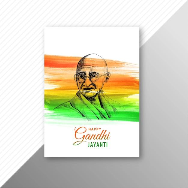 2 Października Projekt Plakatu Lub Broszury Gandhi Jayanti Darmowych Wektorów