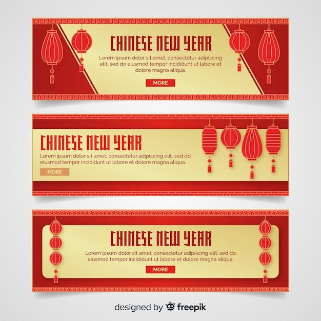 2019 chińskich banerów online nowego roku Darmowych Wektorów