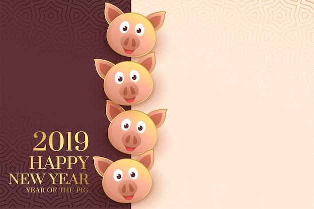 2019 Szczęśliwy Chiński Nowy Rok Szablon Z Twarze świnia Darmowych Wektorów