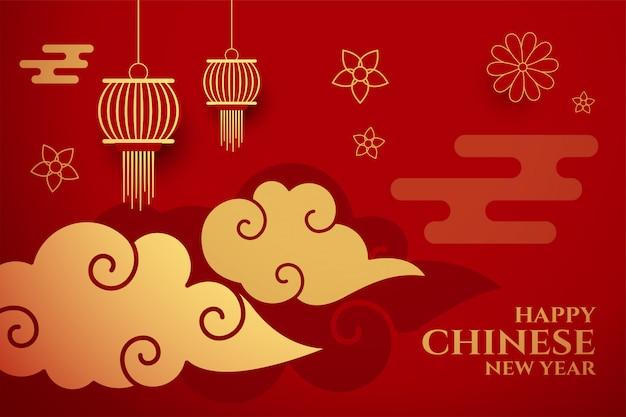 2020 Chiński Nowy Rok Kartkę Z życzeniami Darmowych Wektorów