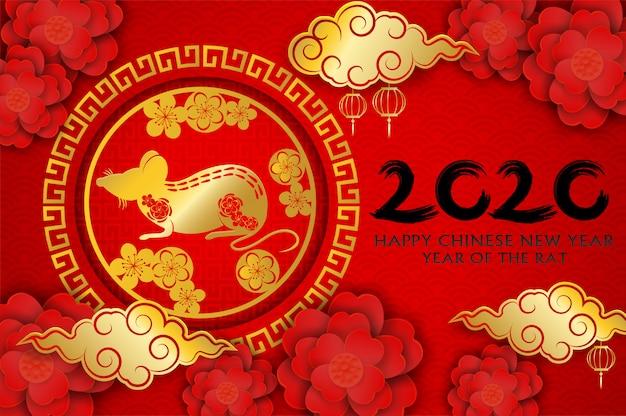 2020 Szczęśliwego Chińskiego Nowego Roku. Projekt Z Kwiatami I Szczurem Na Czerwonym Tle. Szczęśliwego Roku Szczurów. Premium Wektorów
