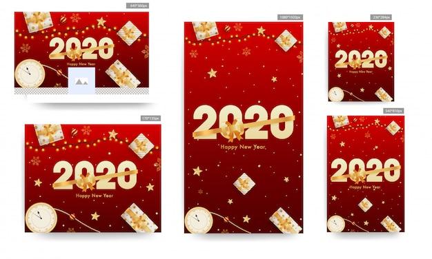 2020 szczęśliwego nowego roku transparent z pudełkami, zegarem ściennym, złotymi gwiazdami i girlandą oświetleniową Premium Wektorów