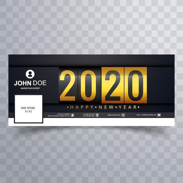 2020 Tekst Szczęśliwego Nowego Roku Wakacyjna Okładka Darmowych Wektorów