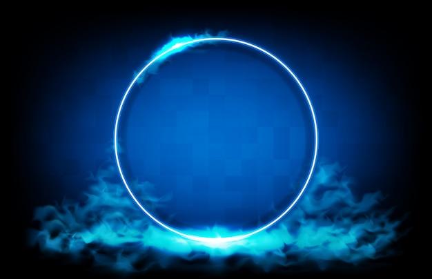 Abstrakcjonistyczny Tło Rozjarzony Błękitny Neonowy Okręgu Kształt Z Dymem Premium Wektorów
