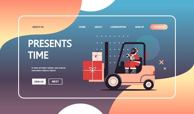 African American Santa Claus Jazdy Wózkiem Widłowym ładowanie Kolorowych Prezentów Wesołych świąt Szczęśliwego Nowego Roku Koncepcja Dostawy Ekspresowej Pozioma Kopia Przestrzeń Ilustracji Wektorowych Premium Wektorów