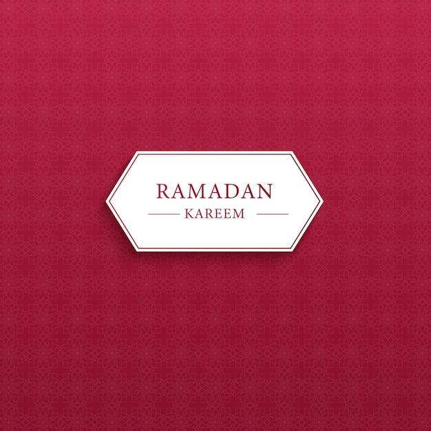 Akcyjnego wektorowego arabskiego deseniowego szablonu festiwalu piękny tło z islamskim ornamentem Premium Wektorów