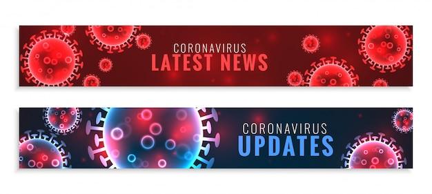 Aktualizacje Koronawirusa I Najnowsze Banery Z Szerokimi Wiadomościami Darmowych Wektorów