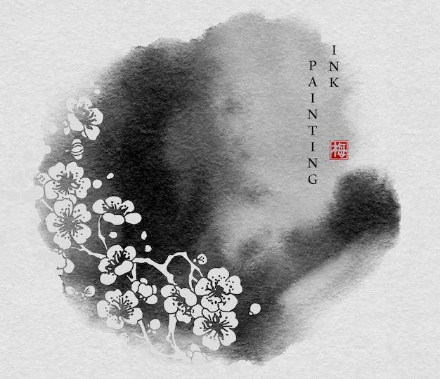 Akwarela Tuszem Farby Ilustracja śliwka Kwiat Wzór Tła Premium Wektorów