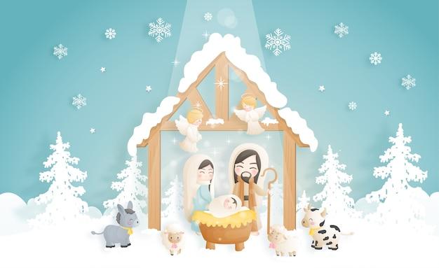 Animowana Szopka Bożonarodzeniowa Z Małym Jezusem, Maryją I Józefem W żłobie Z Osłem I Innymi Zwierzętami. Chrześcijańska Ilustracja Religijna. Premium Wektorów