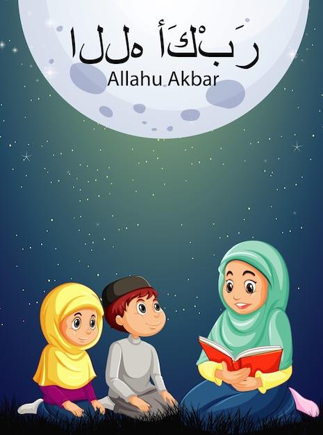 Arabska Rodzina Muzułmańska W Tradycyjnym Stroju Z Allahu Akbarem Darmowych Wektorów