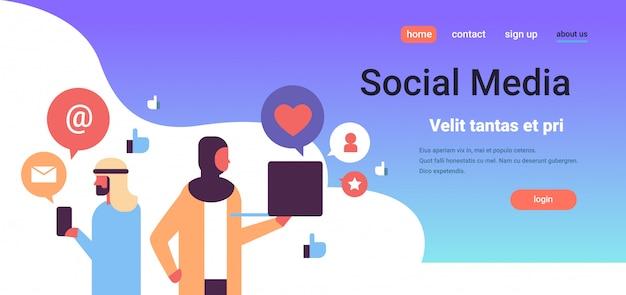 Arabski para banner ikony mediów społecznościowych Premium Wektorów