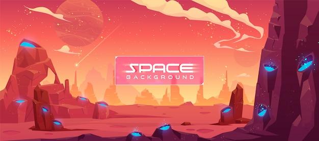 Astronautyczna ilustracja, obcy fantazi planety krajobraz Darmowych Wektorów