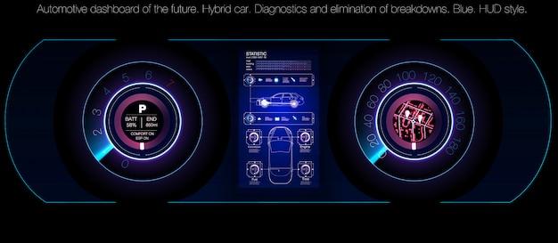 Automobilowy Pulpit Przyszłości. Samochód Hybrydowy. Diagnostyka I Eliminacja Awarii. Niebieski. Styl Hud. Wizerunek. Premium Wektorów