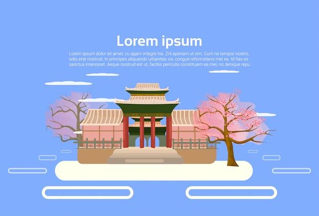 Azjatycki świątyni chińskiej lub japońskiej pagoda building landscape asian tradycyjna architektura element concept Premium Wektorów