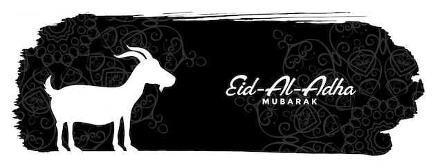 Bakrid Eid Al Adha Banner Imprezy Z Kozą Darmowych Wektorów