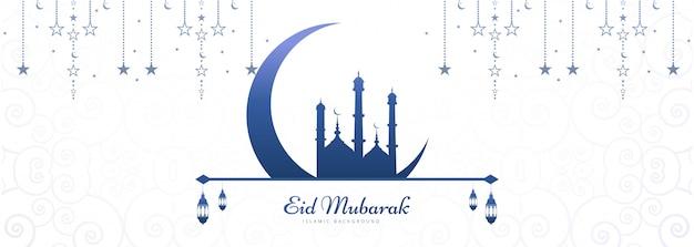 Baner Eid Mubarak Darmowych Wektorów