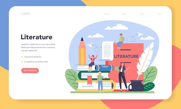 Baner Internetowy Lub Strona Docelowa O Tematyce Szkolnej Literatury. Premium Wektorów