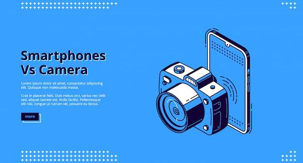 Baner Konkursowy Smartfonów Vs Aparatu Darmowych Wektorów