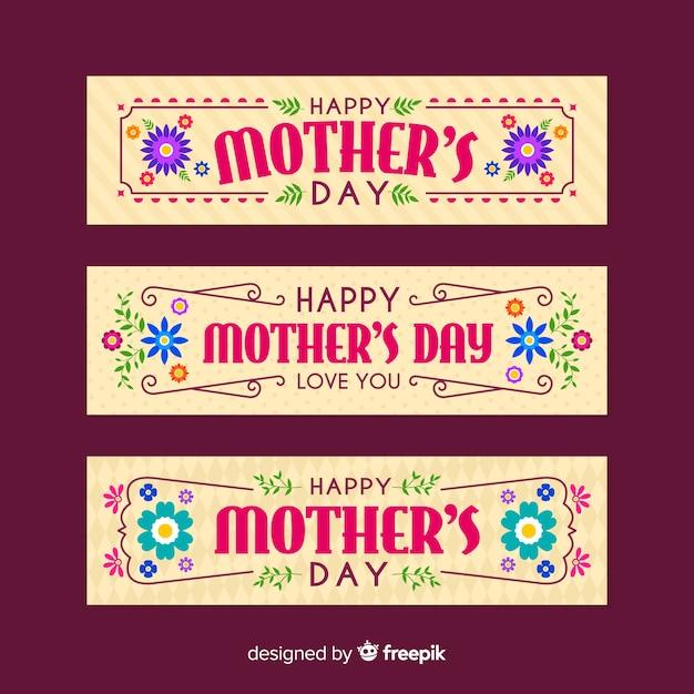 Baner Na Dzień Matki Darmowych Wektorów