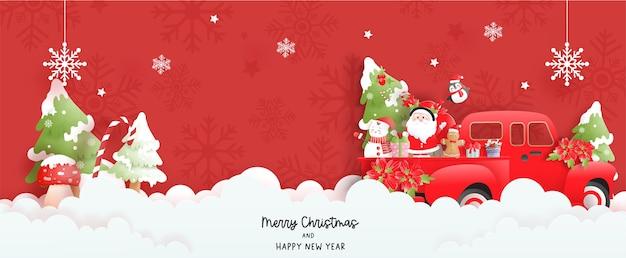 Baner świątecznej Sceny Ze ślicznym Mikołajem I Choinką. Premium Wektorów