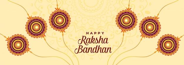 Baner wakacje indyjski raksha bandhan Darmowych Wektorów