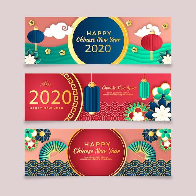 Banery chiński nowy rok w stylu papieru Darmowych Wektorów