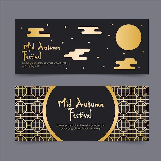 Banery Festiwalu W Połowie Jesieni Darmowych Wektorów