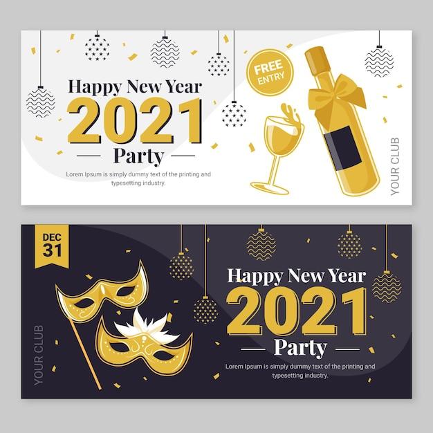 Banery Imprezowe Nowego Roku 2021 W Płaskiej Konstrukcji Darmowych Wektorów