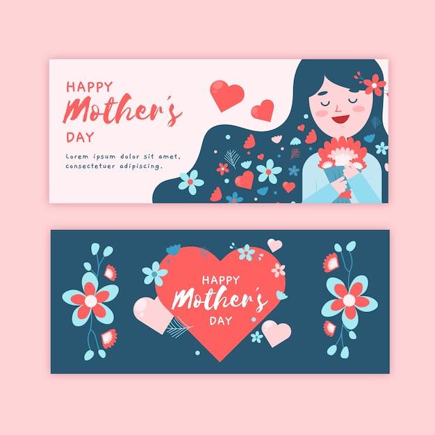 Banery Na Dzień Matki W Płaskiej Konstrukcji Darmowych Wektorów