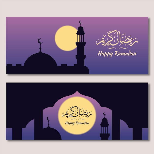 Banery Ramadan Premium Wektorów
