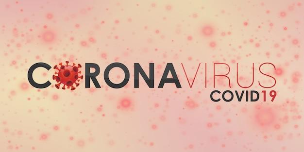 Banner Virus Background. Emoji Medyczne Koronawirusa. Infekcja Wirusowa Edytowalnego Szablonu. Premium Wektorów