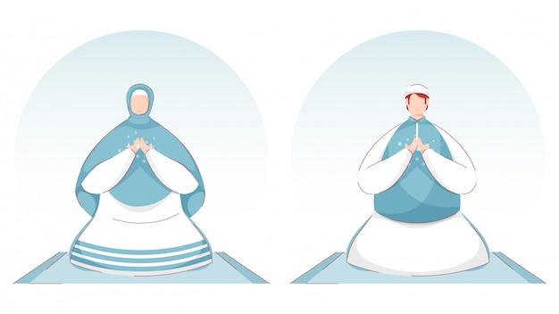 Bez Twarzy Muzułmański Mężczyzna I Kobieta Oferujący Namaz Na Blue Mat. Premium Wektorów