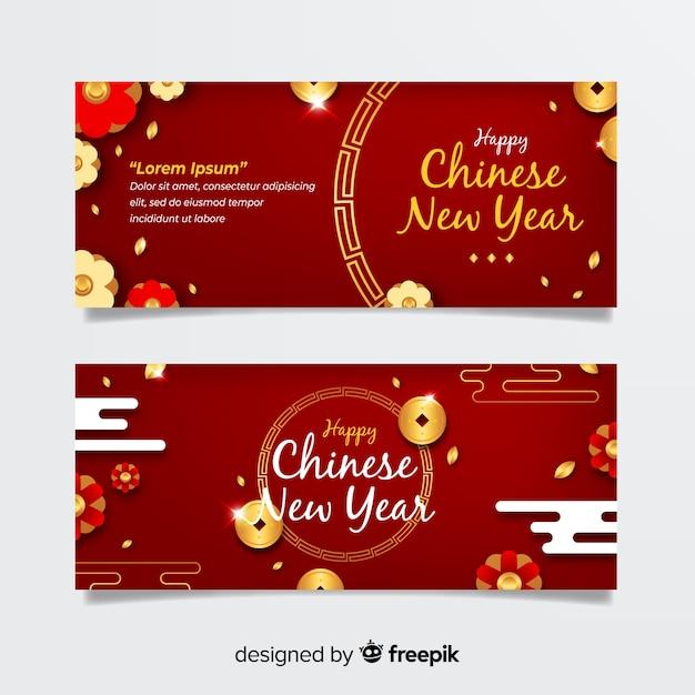 Błyskać monety chińskiego nowego roku sztandar Darmowych Wektorów