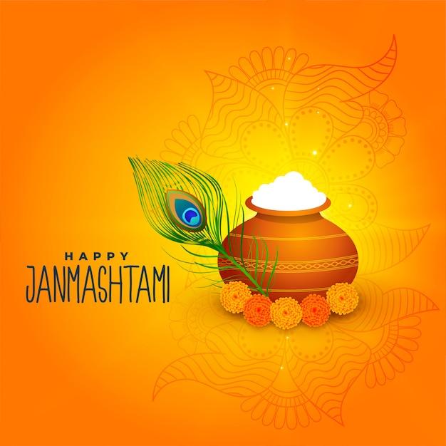 Błyszczący żółty ozdobny szczęśliwy janmashtami dahi handi pozdrowienia Darmowych Wektorów